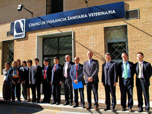 Du Zhangyuan (the Chinese Deputy-Minister of Education), in front of the main door of VISAVET of the Complutense University